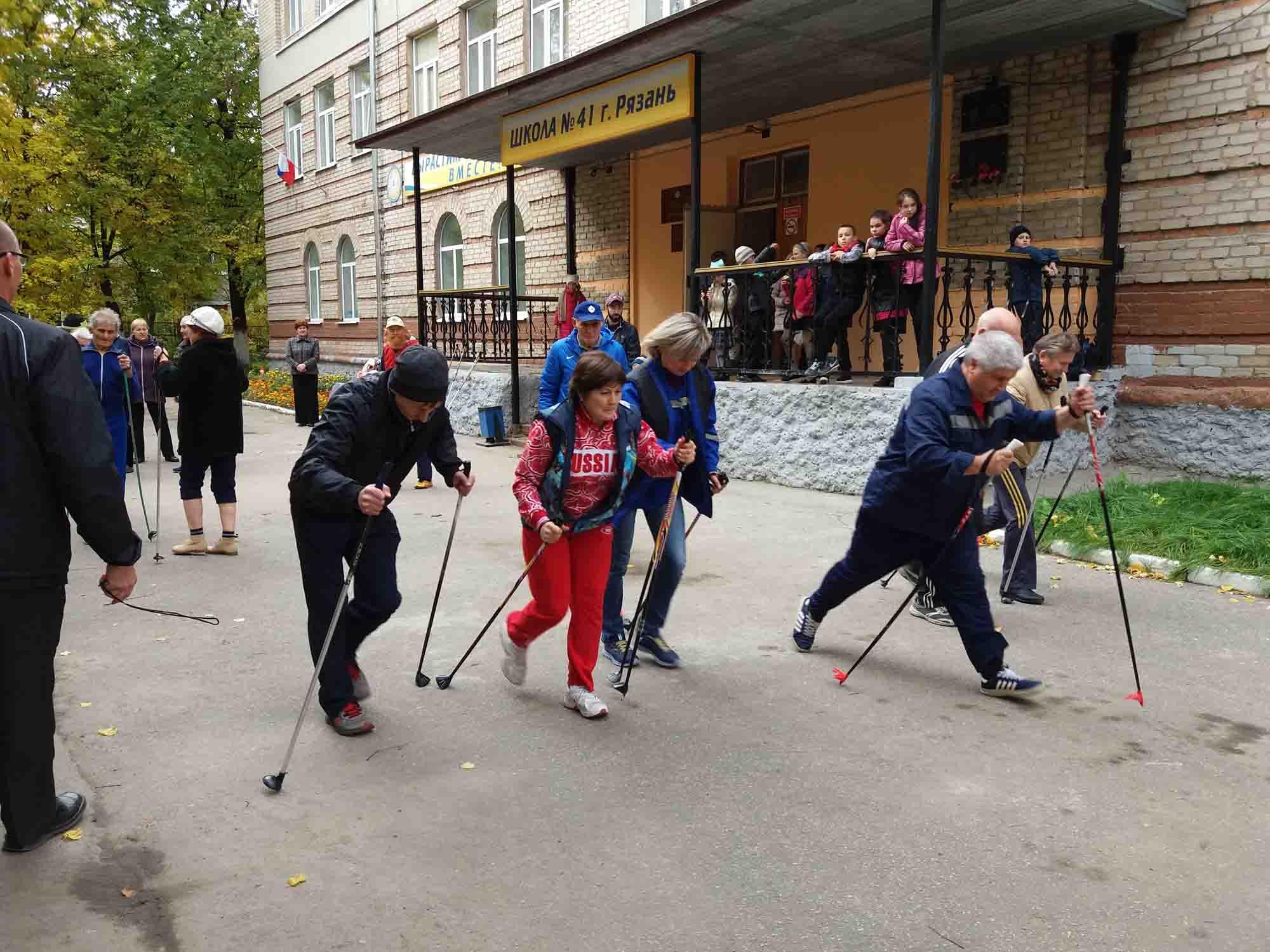 Спортивные конкурсы для пожилых 33